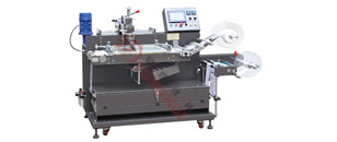 MHS-126 Single Color Silk Screen Printing Machine