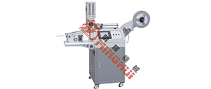MHQ-70C Type Auto Microcomputer Ultrasonic Tape-cutting Machine