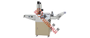 MHQ-70X ultrasonic cutting machine