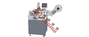 MHJ-050 Ultrasonic Label Cut and Fold machine