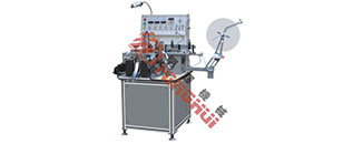 MH-900 Type Multifunction Label Cutting and  Folding Machine