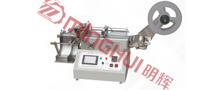MHQ-100B Micro-Computer Automatic Label Cutting Machine